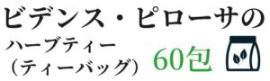 n-btt6001