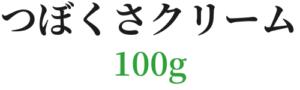 n-gcc1001