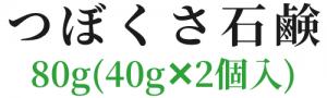 n-gcs8001