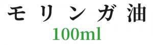 n-mco1001