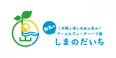 shimanodaichi